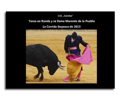 Morante de la Puebla Corrida Goyesca